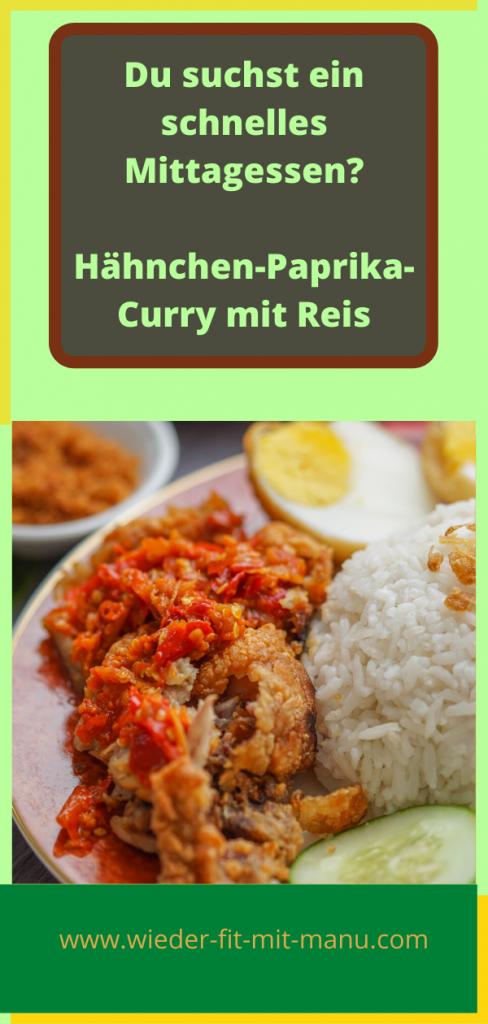 Hähnchencurry mit Paprika und Reis. Hähnchen ist sehr gesund wegen der geringen Kalorien und dem vielen Protein. Reis ist sehr gesund und wirkt entwässernd.